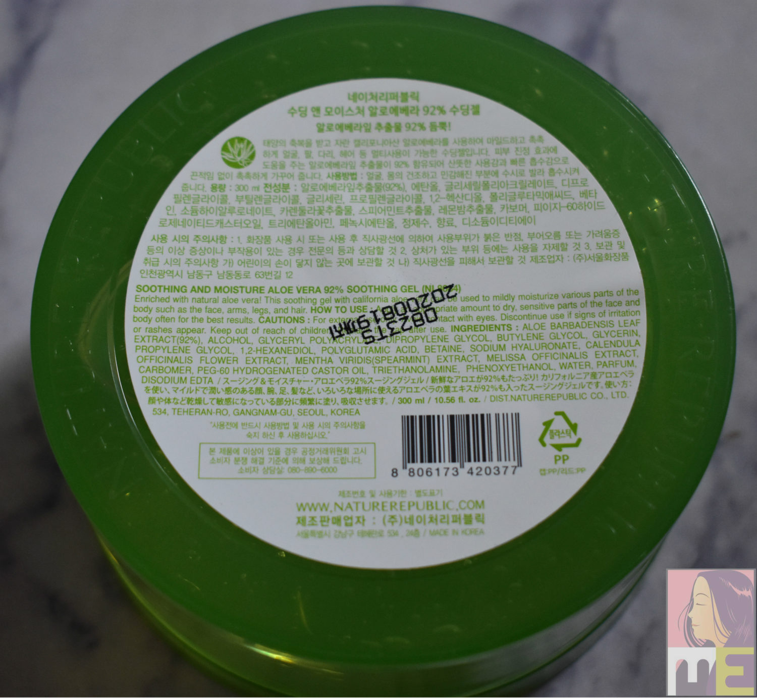 Nature Republic Aloe Vera 92 Soothing Gel Review Beautifully Me Now That My Skin Has Healed I Still Swear By It Even Though Theres A High Possibility Might Ditch During The Colder Months Or Maybe Use Along