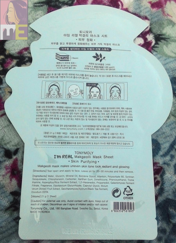 I'm Real Makgeolli Sheet Mask by TONYMOLY #22
